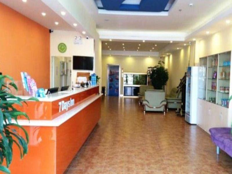 7Days Inn Dalian Gangwan Square Station Port Reviews