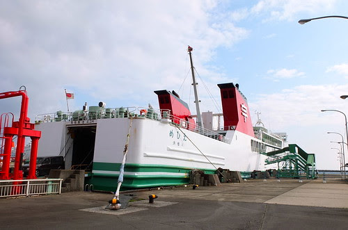 ferry Ehime