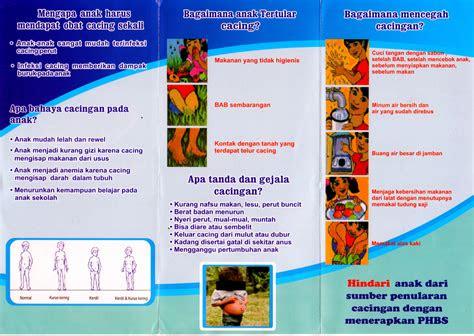 dinas kesehatan kabupaten kediri