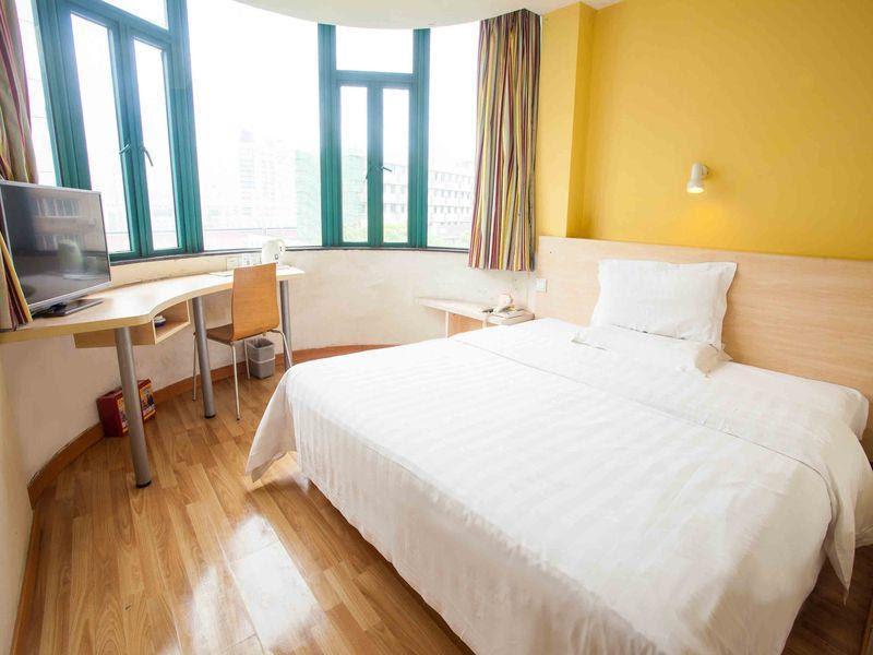 7 Days Inn Changsha Ding Wang Tai Discount