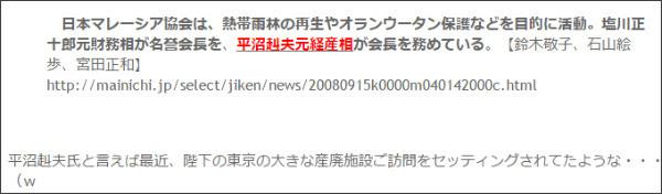 http://tokumei10.blogspot.com/2008/09/blog-post_9155.html