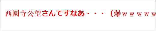 http://tokumei10.blogspot.com/2014/11/blog-post_887.html