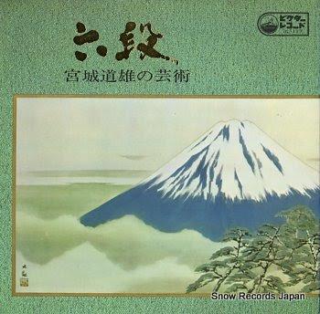 MIYAGI, MICHIO rokudan / michio miyagino geijutu