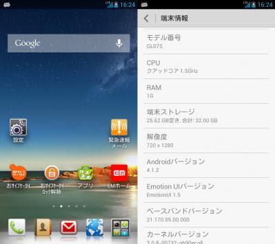 device-2013-05-16-162418.jpg