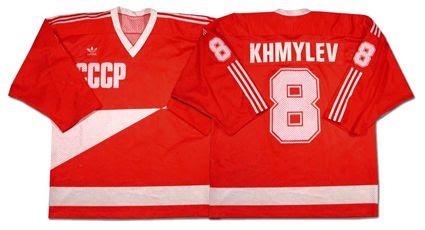 1987 CCCP Canada Cup jersey, 1987 CCCP Canada Cup jersey