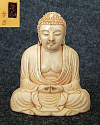 بوذا الياباني الصغير (2.1 بوصات) - 19th C موقعة من الفنان Meigyoku - أروع متحف تحفة