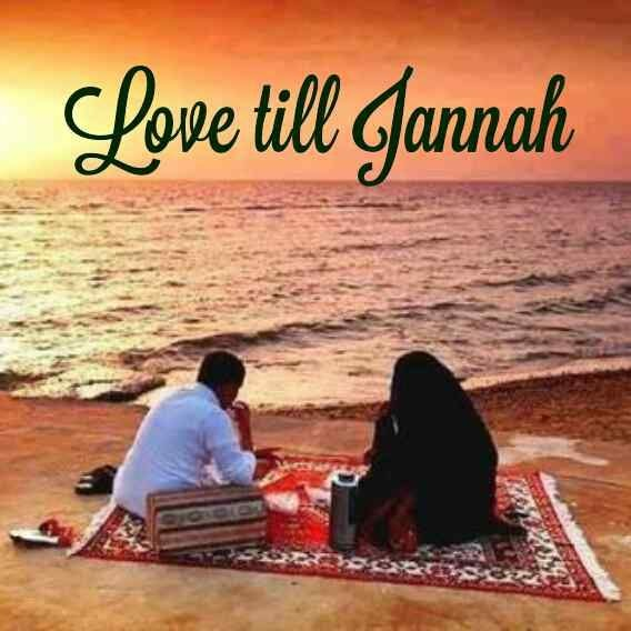 Bless jannah till allah may our marriage Islamic wishes
