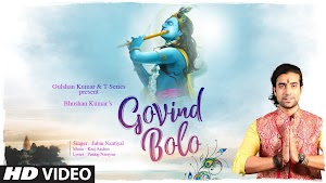 Govind Bolo Lyrics - Jubin Nautiyal ~ LyricGroove
