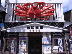 crab signboard