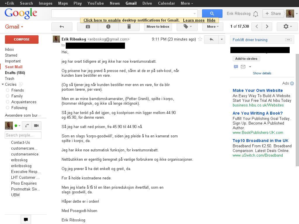 google gmail posegodt