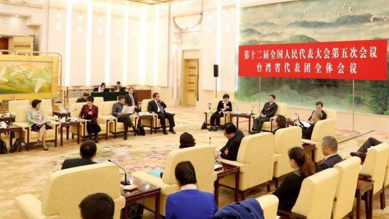 Đoàn đoàn đại biểu Đài Loan thân Trung Quốc dự hội nghị Hiệp thương chính trị tuần này ở Bắc Kinh
