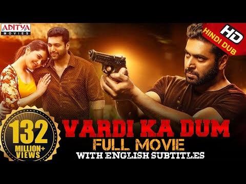 Vardi Ka Dum Hindi Dubbed Movie