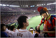 Fanatic for Baseball in Japan