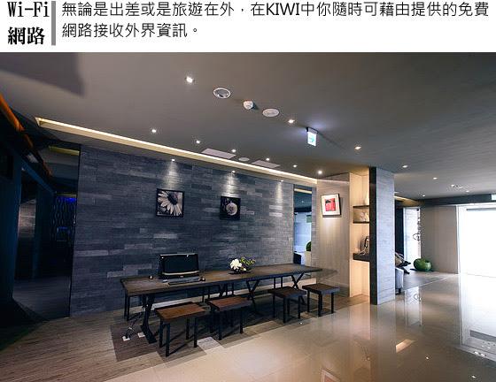 奇異果快捷旅店-九如旗艦店/奇異果/九如/高雄/旗艦