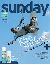 This Week's Sunday