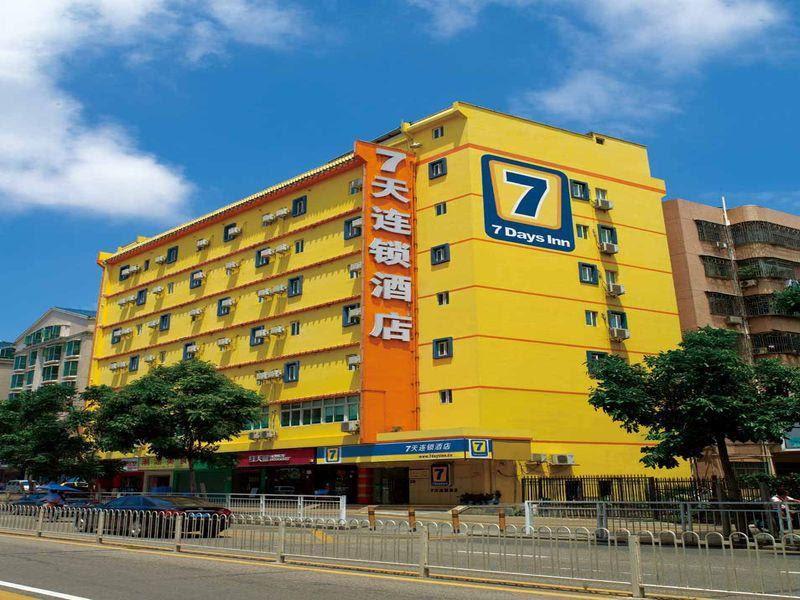 7 Days Inn Nanjing Tang Shan Hotspring Branch Discount