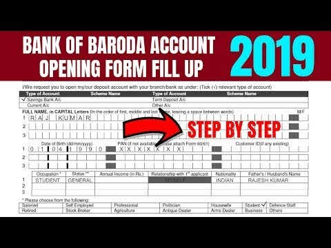 How to Fill Bank of Baroda Account Opening Form: Bank of Baroda Account Opening PDF Form Filling