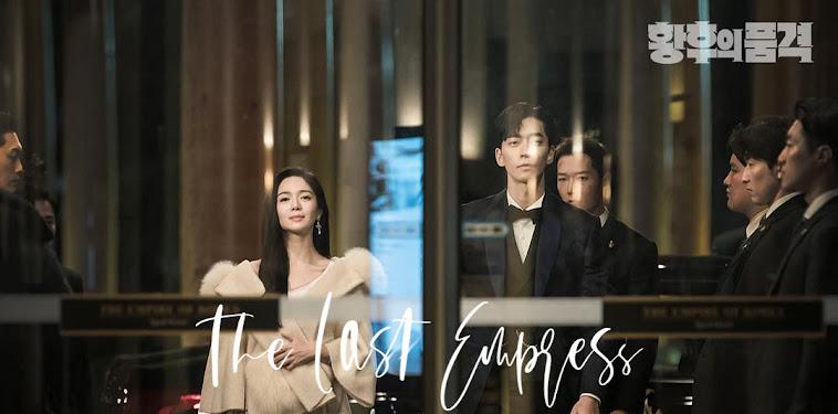 9448963a8 The Last Empress 2018 Kiss - Info Korea 4 You