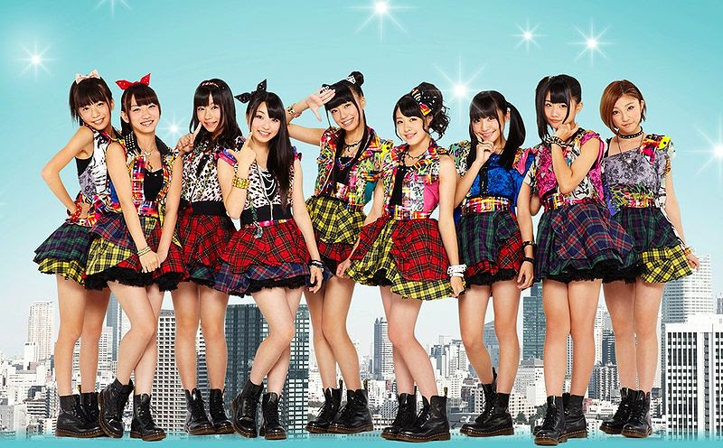 File:Cheeky Parade.jpg