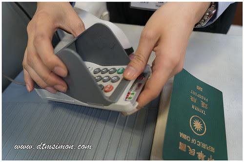 樂天信用卡26.jpg