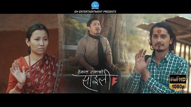 Saili Lyrics - Hemant Rana