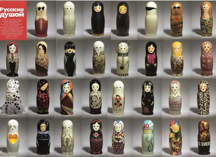 Russian Matryoshka & Babushka Dolls in Vogue Russia Magazine, November 2008 issue