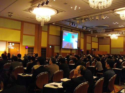 Cloud Computing Forum Tokyo by kawanet.