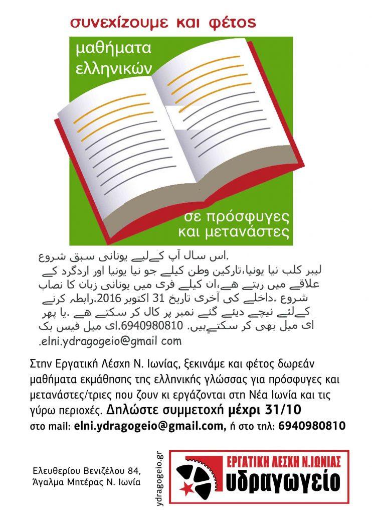 lessons-ref-im16