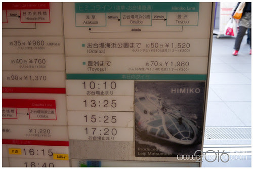 HIMIKO10.jpg