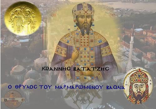 VATATZI5