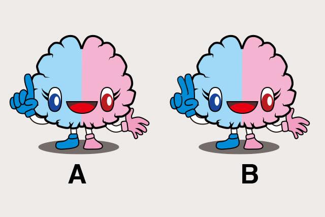 間違い探しに挑戦イラストの違いがわかるかな 脳のお勉強会