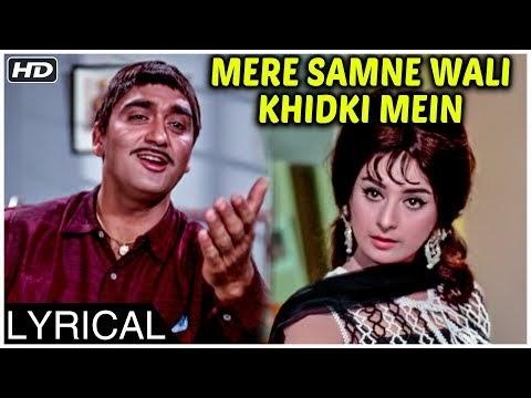 Mere samne wali khidki mein lyrics मेरे सामने वाली खिड़की में - Kishore Kumar | padosan