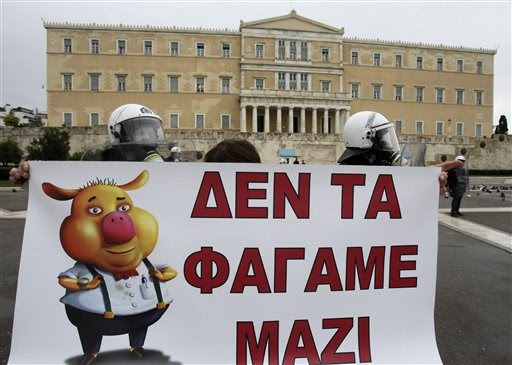 http://www.pentapostagma.gr/wp-content/uploads/2015/02/lamogia.jpg