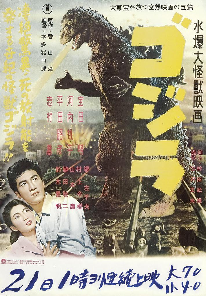 Godzilla (Toho, 1954)