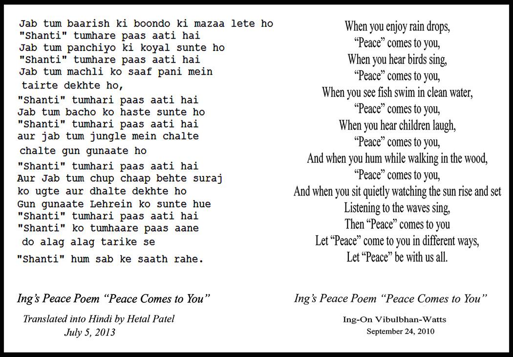 Youth Day Special Poem Hindi Poetry T Poem