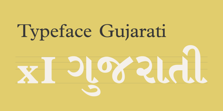 Download Linotype Gujarati Font Family From Monotype