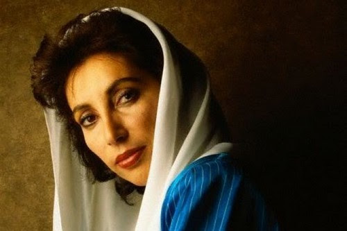 Chairperson PPP Benazir Bhutto