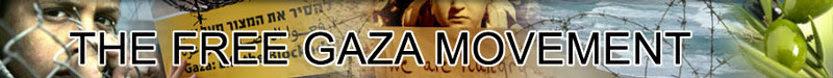 FreeGazaMovement