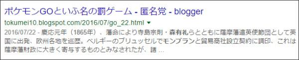 https://www.google.co.jp/#q=site://tokumei10.blogspot.com+%E6%A3%AE%E6%9C%89%E7%A4%BC+%E3%83%A2%E3%83%B3%E3%83%96%E3%83%A9%E3%83%B3