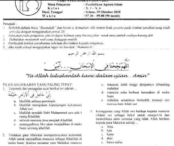 Soal Ulangan Agama Islam Kelas X Semester 2