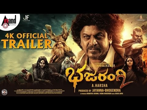 Bhajarangi 2 Kannada Movie Trailer