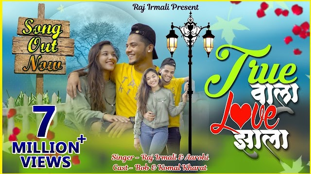 True Wala Love Zhala Lyrics - Bob , Komal Kharat - Raj Irmali, Aarohi Prabhu Desai