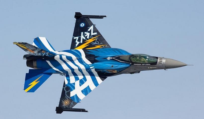 Ελληνική Πολεμική Αεροπορία