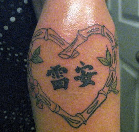 Bamboo Heart Tattoo
