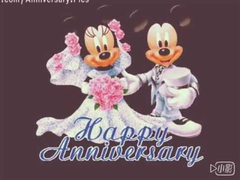 Happy 17th Wedding Anniversary   YouTube