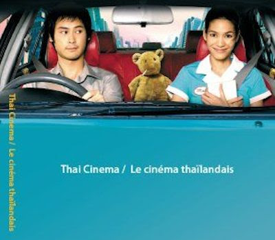 Thai Cinema