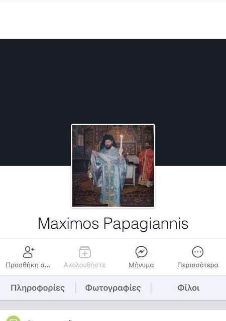 Maximos facebook