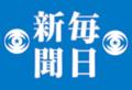 Logo do jornal Minichi Shimbun