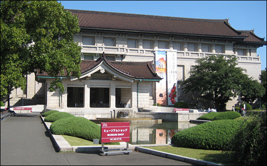 東京国立博物館 トーハク 特別展 中国 王朝の至宝