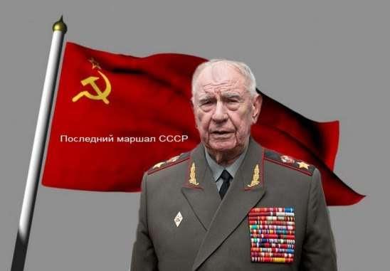 Дипломатический триумф Сталина во время Великой Отечественной войны
